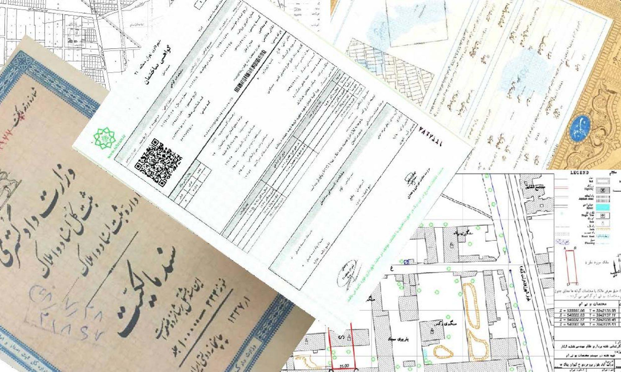 کارشناس رسمی دادگستری امور ثبتی نقشه برداری