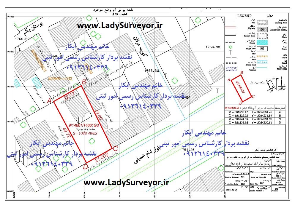 http://ladysurveyor.ir/wp-content/uploads/2019/04/BAGYHCHEH.jpg