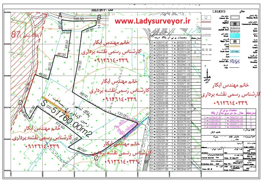 http://ladysurveyor.ir/wp-content/uploads/2019/04/KAHRIZAK.jpg